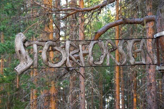 Norrbotten County, Sweden: ingresso al parco