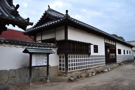 Inokuma House