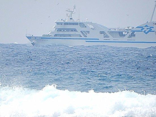 Fukuyama Kaiun Ferry Yonakuni