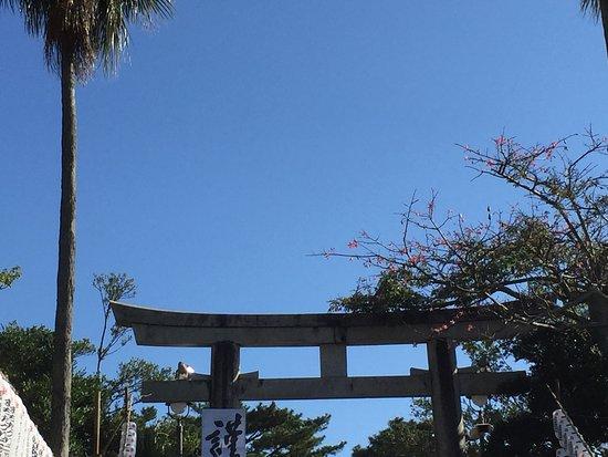 Okinawa Gokoku Shrine : photo4.jpg