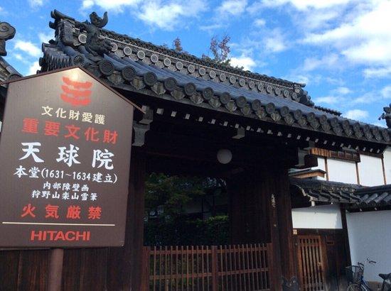 Tenkyu-in Temple
