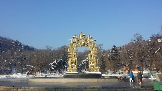 20161227 090630 large jpg picture of jilin beishan park jilin rh tripadvisor com ph