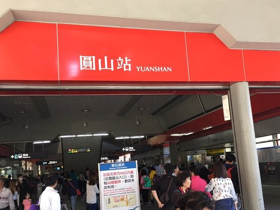 Yuanshan Station