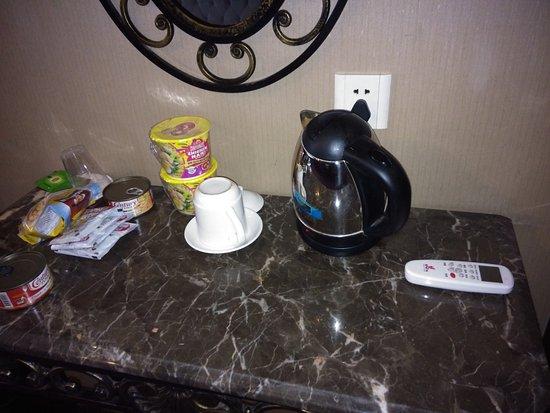 Datong Club Hotel: e.kettle