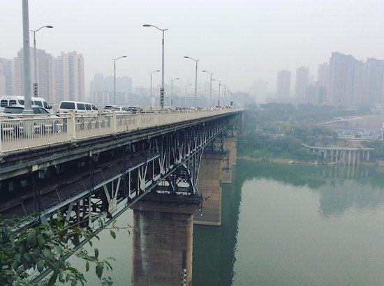 Huanghuayuan Bridge