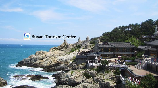 ‪Busan Tourism Center‬