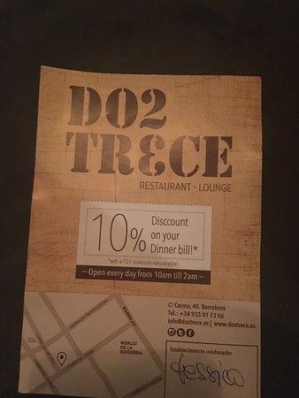DosTrece Rest-Lounge: photo0.jpg
