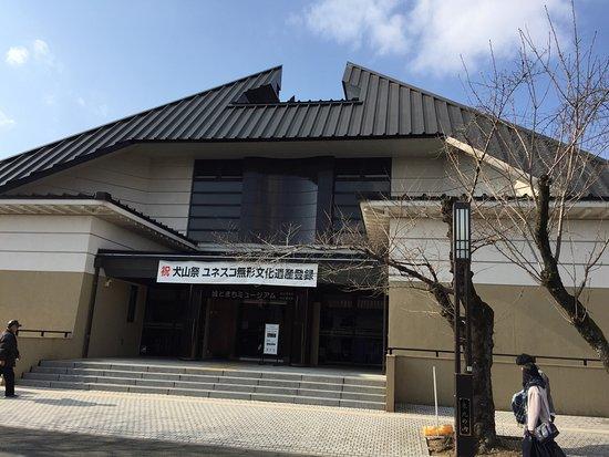 犬山市文化史料館 からくり展示館