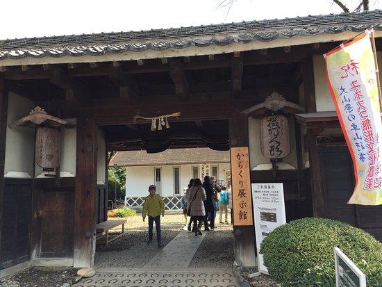 Inuyama City Cultural Museum, Karakuri Museum: photo2.jpg