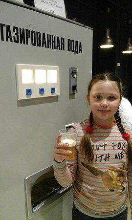 Музей советских игровых автоматов: Вкуснятина за 3 копейки!!!