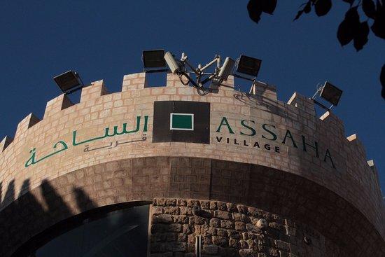 Assaha Hotel Photo
