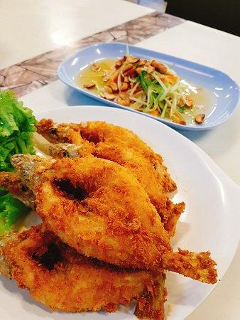 Yim Yim Restaurant