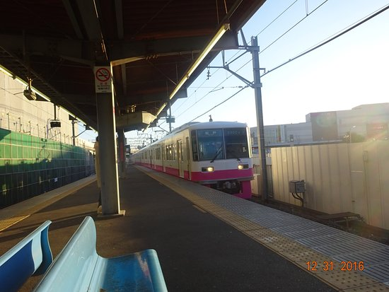 Shinkeisei Electric Railway