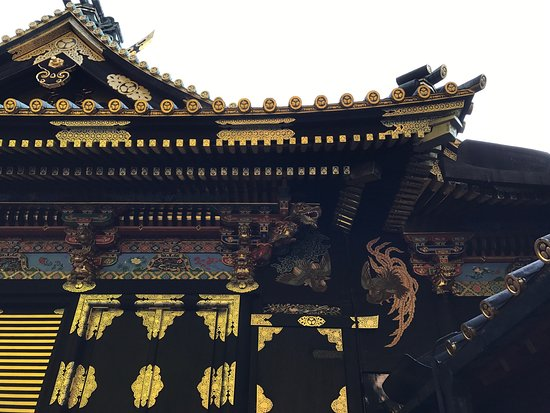 Kunousan Toshogu Shrine Museum