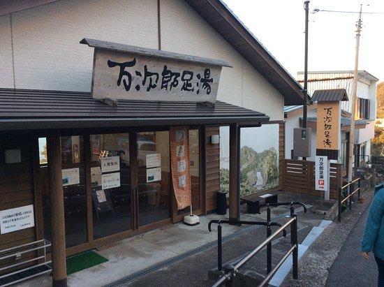 Hakusan Domon Lookout Manjiro Ashiyu