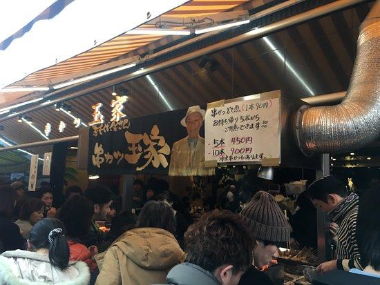 Kaizu, Japan: photo5.jpg
