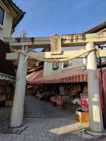 Takatsuka Atago Jizoson