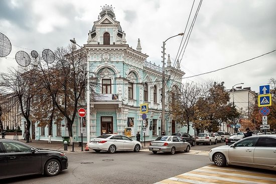 ‪The Krasnodar Regional Art Museum Of Kovalenko‬