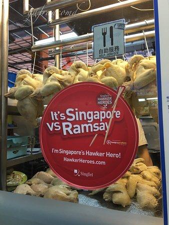 tian tian hainanese chicken rice advertising from gordon ramsay