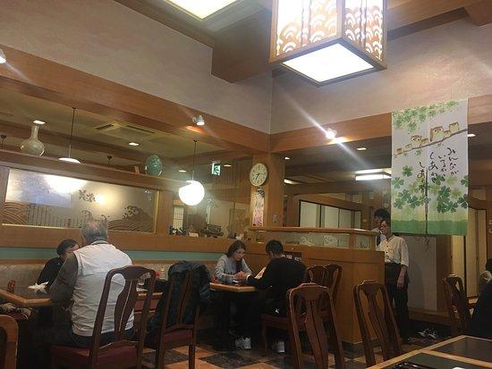 Komaki, Japón: photo1.jpg
