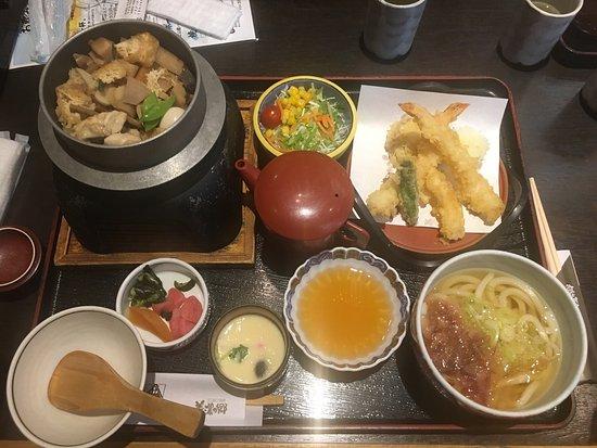 Komaki, Japón: photo2.jpg