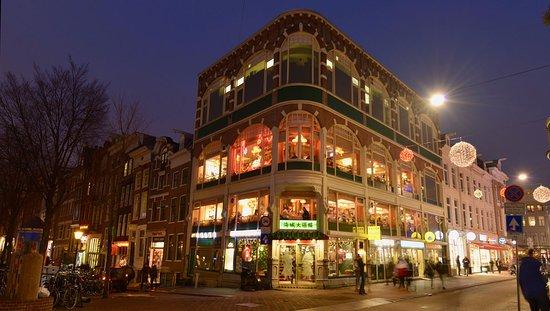Oriental City Amsterdam Centrum Restaurant Bewertungen