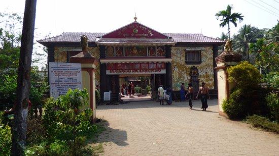 Kalady, India: The temple entrance