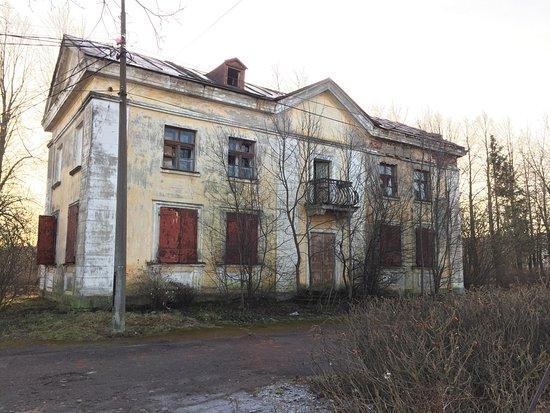 Lomonosov, Russland: photo1.jpg