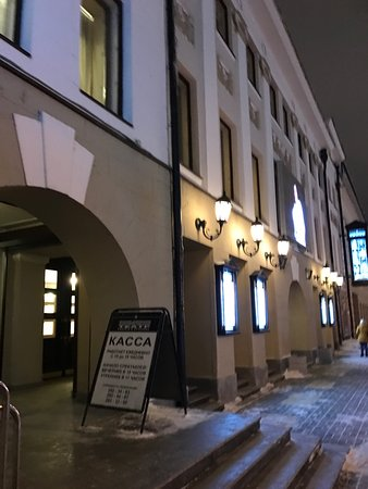 Kazan Academic Russian Bolshoi Drama Theater of V. I. Kachalov: photo9.jpg