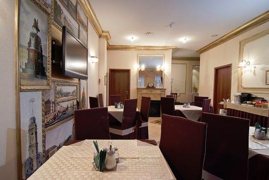 Aurora Tsentralnaya: Breakfast room
