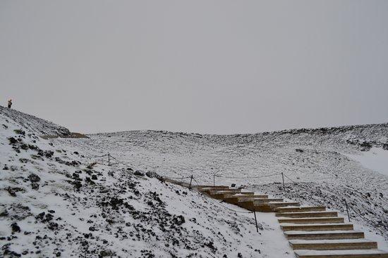 Bifrost, Islandia: Stairs
