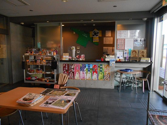 Imizu, Japan: 観光案内所