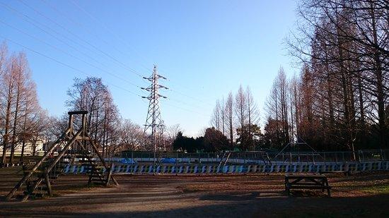 Mihashi Sogo Park