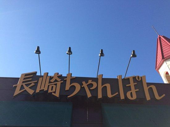 Kunitachi 사진