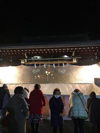 Kengun Shrine : 2017年元旦の風景