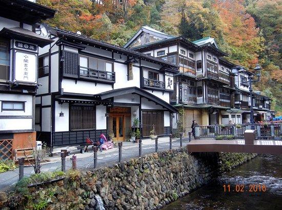 Ginzan Onsen Waraku Ashinoyu