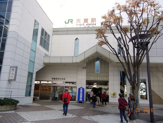 Tendo City Shogi Museum
