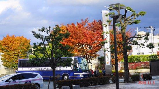 Tendo Shogi Museum 天童將棋館-parking lot