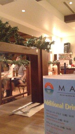 Restaurant & Lounge MAIN: 店内雰囲気
