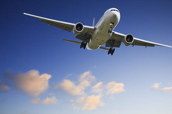 Zagreb Airport to Hotels Private Arrival Transfer