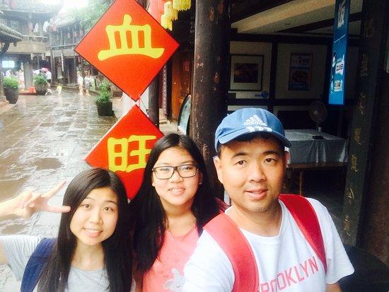 Restaurants Shuangliu County