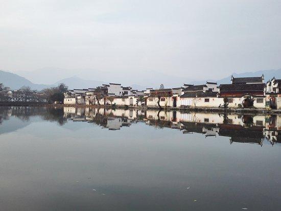 Yi County, China: hongcun
