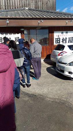 Sano, Japan: P_20170105_125206_large.jpg