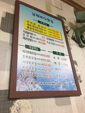 Hwasun-gun, Corea del Sur: 제철 재료로 키조개 샤브샤브가 정말 맛있습니다