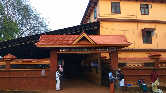 Malappuram, India: Entrance of the temple