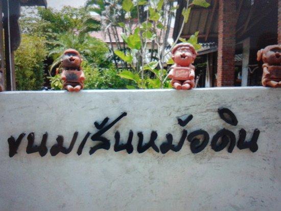 Lamphun, Tailandia: ป้ายหน้าร้าน
