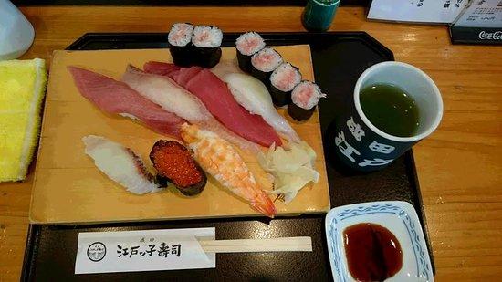 Foto de Edokkozushi