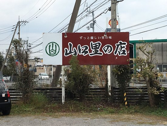 Shikokuchuo 사진