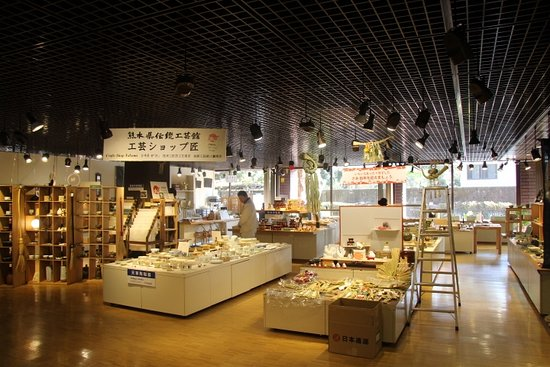 Kumamoto Prefectual Traditional Crafts Center