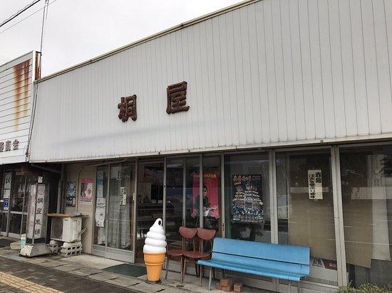 Saijo, Japan: photo0.jpg